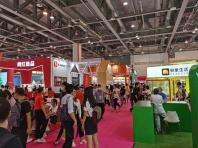 研色科技携创意新产品亮相2020杭州电商新渠道博览会!